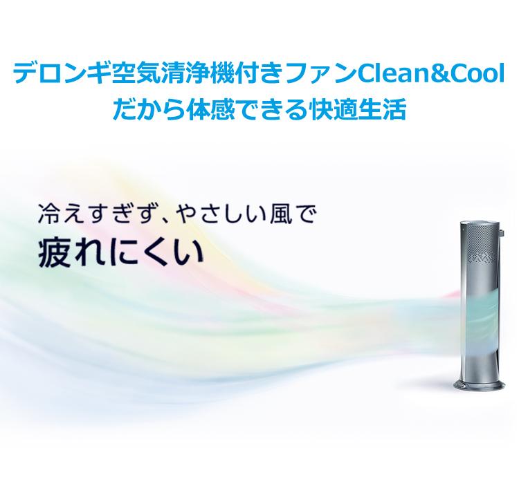 空気清浄機能付きファン [CFX85WC]