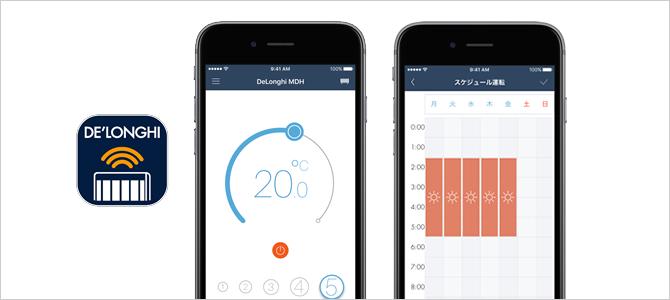 iPhone操作対応のWi-Fiモデル