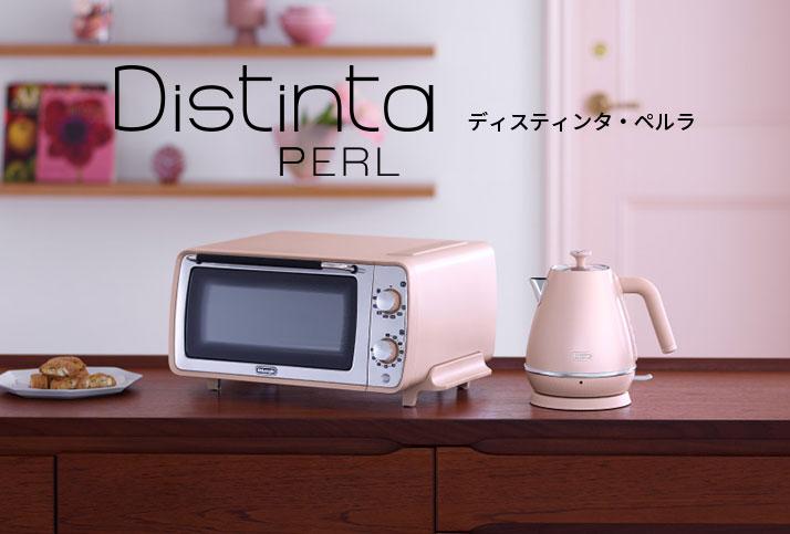 ディスティンタ・ぺルラ