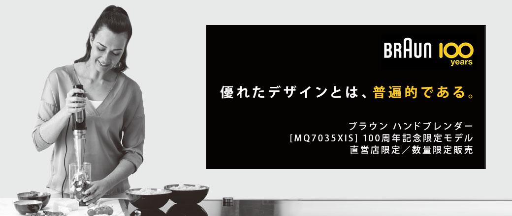 MQ7035XIS